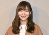 指原莉乃 (C)ORICON NewS inc.の画像