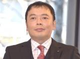 """中川家・礼二、第2子男児誕生を報告 兄の剛は""""名前""""でイジる"""