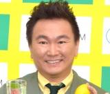かまいたち・山内健司、肩の手術を受けると報告「頑張ってきます」 ファンから励ましのコメント相次ぐ