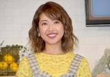 """""""くみっきー""""舟山久美子が第1子妊娠を発表「感動と驚きの連続です」"""