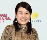横澤夏子が第1子出産を報告「ありったけの愛情を注ごうと思いますー!」