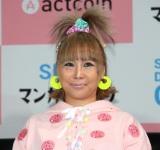 浜田ブリトニー、久々のギャルメイクで自虐 1歳娘は「泣くかも知れない…」