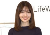 小嶋陽菜 (C)ORICON NewS inc.の画像