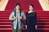 『総理の夫』映画化決定 田中圭&中谷美紀W主演「二人三脚で頑張りました」
