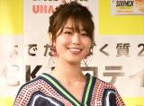 稲村亜美、胸元チラリな美ボディショット「どんどん色っぽく…」「健康的で素敵」