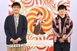 『たりないふたり2020~春夏秋冬~秋』(C)日本テレビ