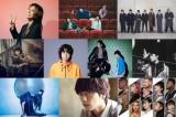 松任谷由実、TBSで39年ぶり歌唱 11・30『CDTVライブ』で一夜限りのSPステージ