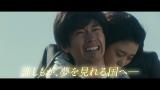 「誰しもが、夢を見れる国へ」 三浦春馬さん主演『天外者』3本のWEB限定動画公開