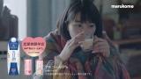 """のん、THE BLUE HEATSの名曲「キスしてほしい」をカバー、新WEB動画で""""むずがゆい恋""""を表現"""
