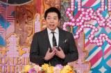 今田耕司『ボンビーガール』スペシャルMCに 韓国移住生活のまりさんに密着「ここで生き残る」