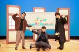 窪田正孝・中村蒼・山崎育三郎が福島へ『エールファン感謝祭』24日深夜に全国放送