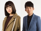 NON STYLE石田、京阪沿線を舞台に連続ドラマ初脚本 主演は小西桜子