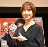 """篠田麻里子、AKB48同期の前田敦子は""""ママ友""""「すごくありがたい」"""