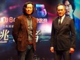 渡辺謙&豊川悦司が共演『逃亡者』を楽しむキーワードは「執念」「ドラマ」