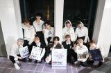 1stアルバム『The STAR』のリリース記念生配信を開催したJO1の画像