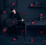11/30付週間アルバムランキング1位は宮本浩次の『ROMANCE』