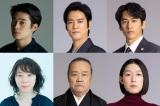 長瀬智也、西田敏行と10年ぶり親子役 『俺の家の話』追加キャスト発表