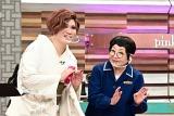 通販バラエティー『ピン子、通販やるってよ~本日開店!ピン子デパート~』(C)TBSの画像