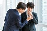 『30歳まで童貞だと魔法使いになれるらしい』(C)豊田悠/SQUARE ENIX・「30歳まで童貞だと魔法使いになれるらしい」製作委員会の画像