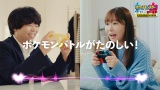 ゲーム『ポケットモンスター』テレビCMの場面カットの画像