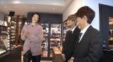 """なにわ男子・藤原丈一郎&高橋恭平、""""一流スーパーモデル""""冨永愛に学ぶ"""