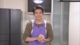 『解決!King & Prince』に岸優太が登場 (C)日本テレビの画像