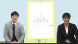 武井壮、白髪増え体がゴリラ化?で苦笑い 「シルバーバック」にココリコ田中は爆笑