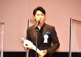 福山雅治『TAMA映画賞』で最優秀男優賞 共演・神木隆之介に感謝「何か奢ります」