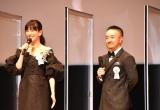 『第12回TAMA映画賞』の授賞式に登壇した水川あさみ、濱田岳 (C)ORICON NewS inc.の画像