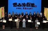 『関西演劇祭2020』最優秀作品賞は劇団MAY「賞を励みに、そして糧に頑張っていきたい」