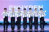 BTS後輩7人組 ENHYPENがデビュー 「オールセンターレベル」のルックスを自画自賛
