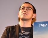 ヨーロッパ企画・上田誠氏、長男誕生を報告「燃えるような恋をしてほしいと思います」