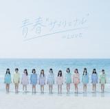 =LOVE、最新シングルが通算2作目の1位獲得【オリコンランキング】
