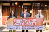 佐々木蔵之介、出身地・京都が舞台の人情ドラマに主演 藤野涼子・市川猿之助が共演