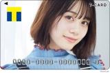 伊藤美来デザインのTカード発行へ TSUTAYA制服姿のグッズも販売