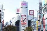 """NiziUデビューで東京が""""虹色""""に スカイツリーは特別カラー点灯「これからも9人で」"""