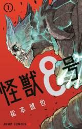 話題漫画『怪獣8号』ジャンプ+史上最速で3000万閲覧突破