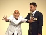 """""""遅れてきたルーキー""""錦鯉、念願の『M-1』初ファイナリスト 49歳の長谷川は決勝進出者の最年長に"""