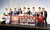 『M-1グランプリ2020』決勝進出の9組が決定 (C)ORICON NewS inc.の画像