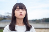 清原果耶主演、来春の朝ドラ『おかえりモネ』晴天に恵まれた気仙沼ロケ
