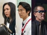 『極主夫道』最終章に眞島秀和、国生さゆり、蝶野正洋らゲスト出演