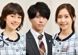 Aぇ!group・末澤誠也、関ジャニ∞・大倉忠義と初共演 主演スピンオフドラマも配信決定