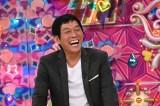 明石家さんま、『アメトーーク!』年末5時間SPに出演決定