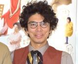 片桐仁、相方・小林賢太郎の芸能界引退「1年前に聞いていた」 エレキコミックと思い出トーク