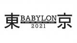 アニメ『東京BABYLON』キャラ衣装デザイン模倣で謝罪 確認作業不十分で「権利元様へは、真摯に陳謝」