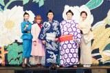 原嘉孝、代役の主演舞台が開幕「幸せ」 共演陣への感謝も語る