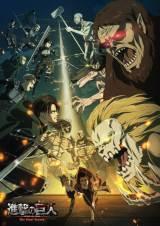 『進撃の巨人』最終章、6日放送スタート 第3弾ビジュアル公開
