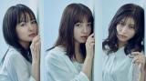 WOWOW『連続ドラマW インフルエンス』に出演する(左から)葵わかな、橋本環奈、吉川愛 (C)WOWOWの画像