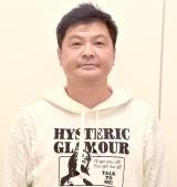 月亭方正、浜田雅功の誕生日祝う『ガキ使』メンバーの写真公開 ファンが歓喜「大好きな5人組」