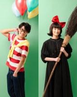 井上音生&美 少年・那須雄登、ミュージカル『魔女の宅急便』でキキ&トンボに抜てき